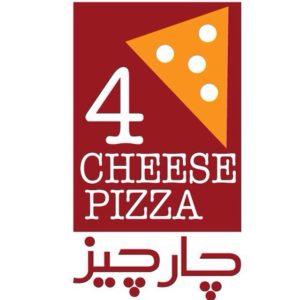 تور مجازی پیتزا چارچیز