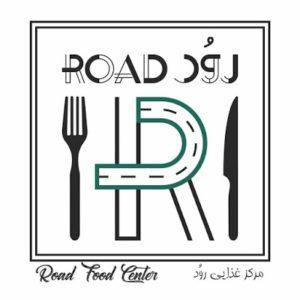 تور مجازی مرکز غذای رود